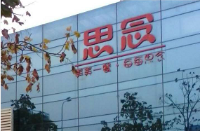 """杜康收藏酒标注""""中国驰名商标"""