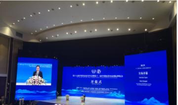 中国红牛出席第十七届中国食品安全年会