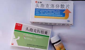 淮阳县市场监管下的处方药乱象