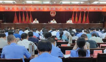 南通海安市召开创建省级食品安全示范城市攻坚冲刺动员会