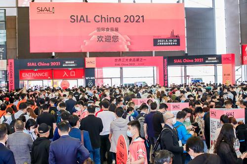 SIAL China跻身世界前三的制胜法宝是什么?
